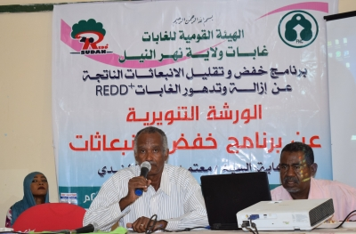 Awareness campaign on REDD+   at The Nile River