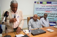 Awareness campaign For REDD+ programmer  ,Red sea state, 3 October 2018